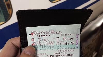 20150614_195340.jpg