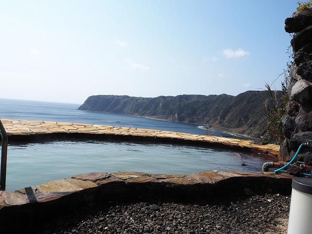 八丈島の温泉で見晴らしの湯