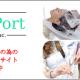 美容室紹介・求人検索「Beauty port」